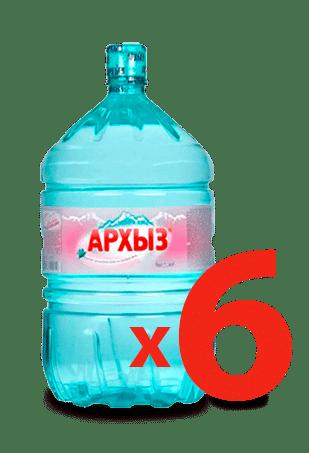 Питьевая вода Архыз 19 литров в одноразовой таре - 6 бутылей
